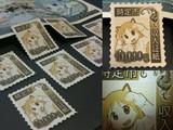 時定市10000円収入証紙