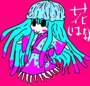 ハナガサクラゲの花(はな)ちゃん