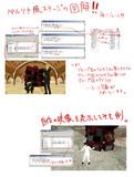 【MMD】ペルソナ風ステージ図解【雑でスマソ】