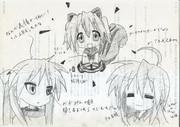 りすゆたか(*´ω`*)モキュ