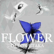 額の中に咲いた 『FLOWER』