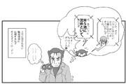 ガンダムAGE 24話 ダズの悩み