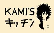 禁書:KAMI'Sキッチン