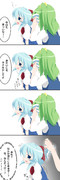 1【大チル】二人の夏は終わらない!?【四コマ漫画】