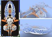 飛空艇シュトラール