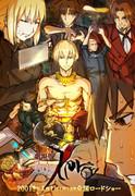 劇場版Fate/Zeroのポスターを独自入手!!