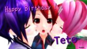 テトさんのお誕生日がキマシタワー【重音テト誕生祭2012】