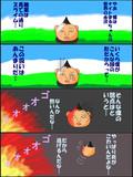 【エイプリルフール】ナイトまるちゃんの世界の永沢君
