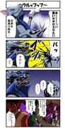 スマプリ4コマその6