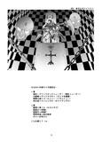 精霊の館 再録編 2009~2010年度