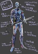 サイボーグ忍者描き描き