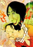 河童とよしえの妖怪画 (涼宮ハルヒ