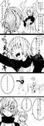 うろ♂×窓 漫画3