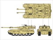 M61A5 61式5型戦車