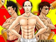 三色男子(だんご)
