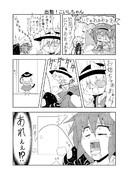 東方よだれ漫画 18