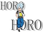 HORO・HORO