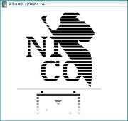 ニコネルフ DXⅡ
