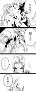 うろ♂×窓 漫画4