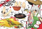 MOCOU'Sキッチン