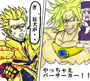 黄金の戦士