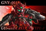 【082】ガンダムアストレアTYPE-F