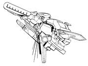 R-9W ワイズマン