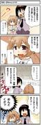 突発!杏ちゃん4コマ