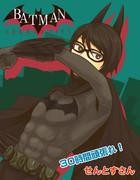 『バットマン:アーカム・シティ』/30時間頑張れ!