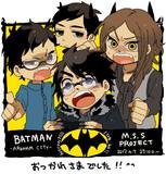 耐久バットマン