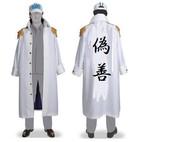 これが海軍の新制服だ!