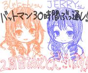 るしゃにゃんさんとJERRYさん