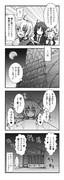 シンフォギア4コマ・野良クリス編