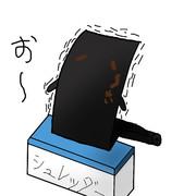 ヽ|´  `*ξ|ノお~【マウスで模写!】