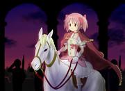 【騎乗皇帝まどか】~いざ、王無き王国へ~