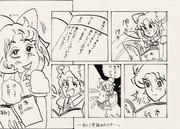 東方少女漫画