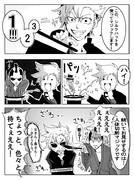 【マウス】マジック・・・?!【ペイント】