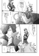 アニキー!!Part2(1/2)