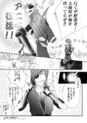 アニキー!!Part2(2/2)