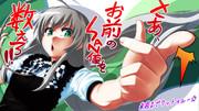 (」・ω・)」うー!(/・ω・)/にゃー!