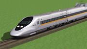 新幹線700系RailStar
