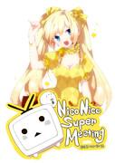 Yellowー!!ヽ(*´∀`)ノ