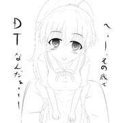 ぽっぷな線画