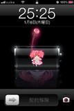 【劇場公開記念】魔法少女まどか☆マギカ【iphone壁紙】
