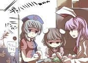 姫様は、部屋の中で一人でご飯食べるのだって・・・。」
