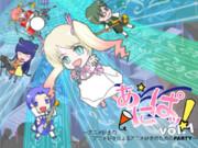 【あにぱッ!】アニメ好きのアニメ好きによるアニメ好きのPARTY【vol.1】