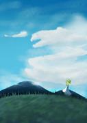 蒼い山を越えて