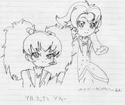 アルテッサとソフィ