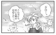 ガンダムAGE 27話 アセムの感動