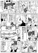 ハクレーレイムさん・地霊殿編[2]